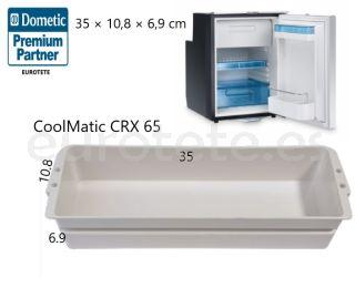 Dometic-CoolMatic-CRX-65-9105306568-CRX0065E-CRX0065-frigorífico-compresor-camper